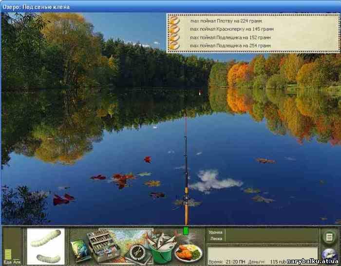 рыбалка игра скачать торрент - фото 4