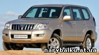 Toyota Land Cruiser для  рыбалки